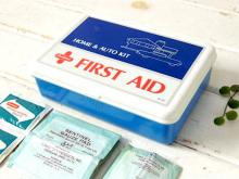 【FIRST AID】HOME&AUTO・家&車用・プラスティック製・ヴィンテージ・救急箱 USA