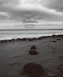 Dedication -to two watermen-   Taisuke Yokoyama/写真